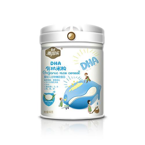 http://122.51.52.41/milk/images/2exbm7ne20201916013.png