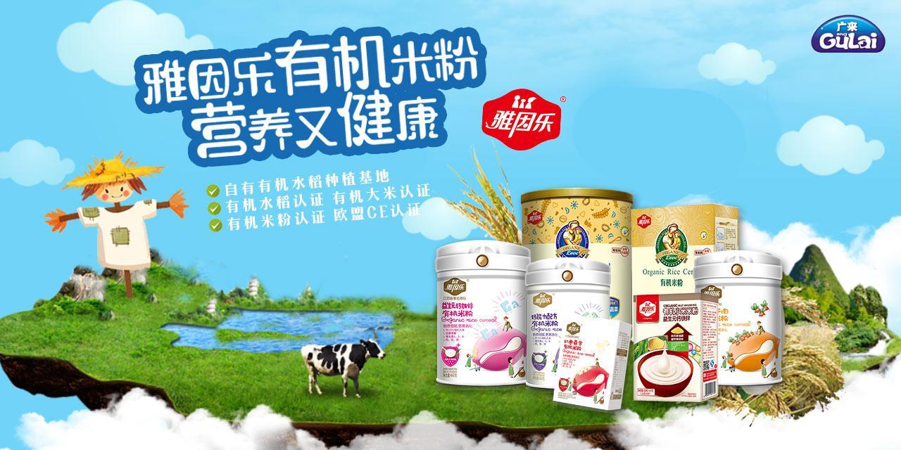 http://122.51.52.41/milk/images/6y6ozmip2020323104232.jpg