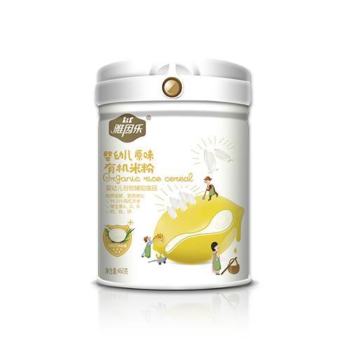 http://122.51.52.41/milk/images/kfquhayu202019155037.png
