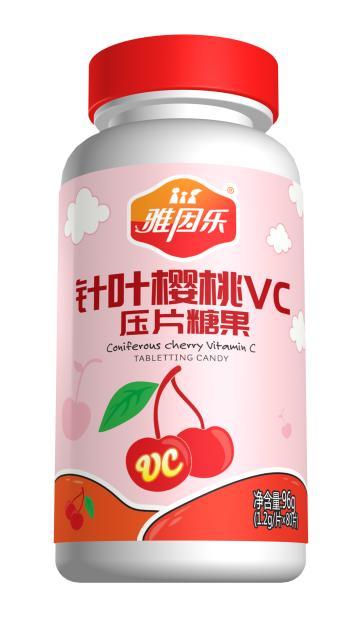 http://122.51.52.41/milk/images/kizpt68n202012294247.png