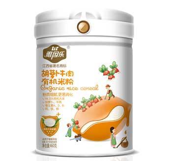 http://122.51.52.41/milk/images/lolhonpw2019111135442.jpg