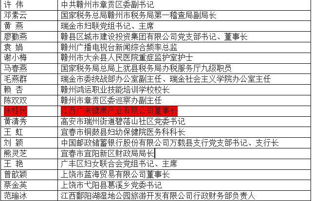 微信图片_20210315181340.png