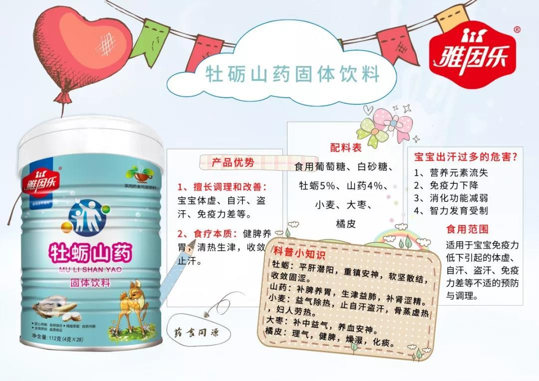 http://122.51.52.41/milk/images/t0g4ipvr20191213144939.jpg